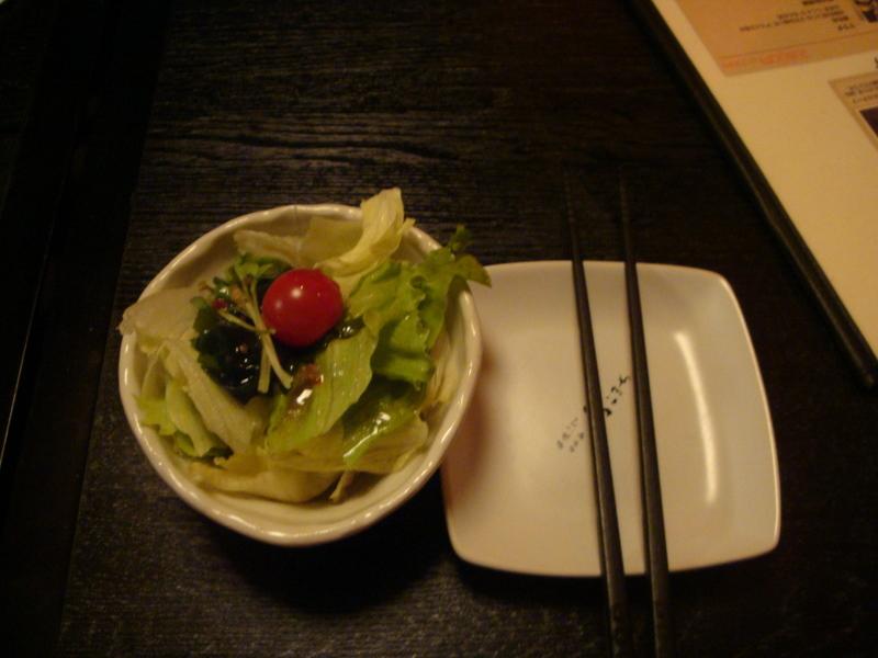 Machida Last - Course 1