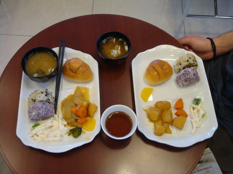 Machida Breakfast