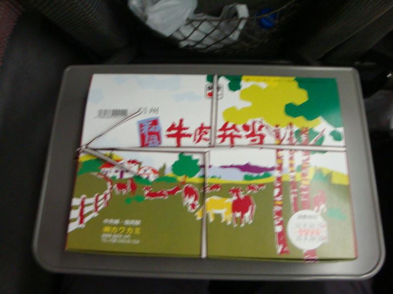 James Beef Bento - Box